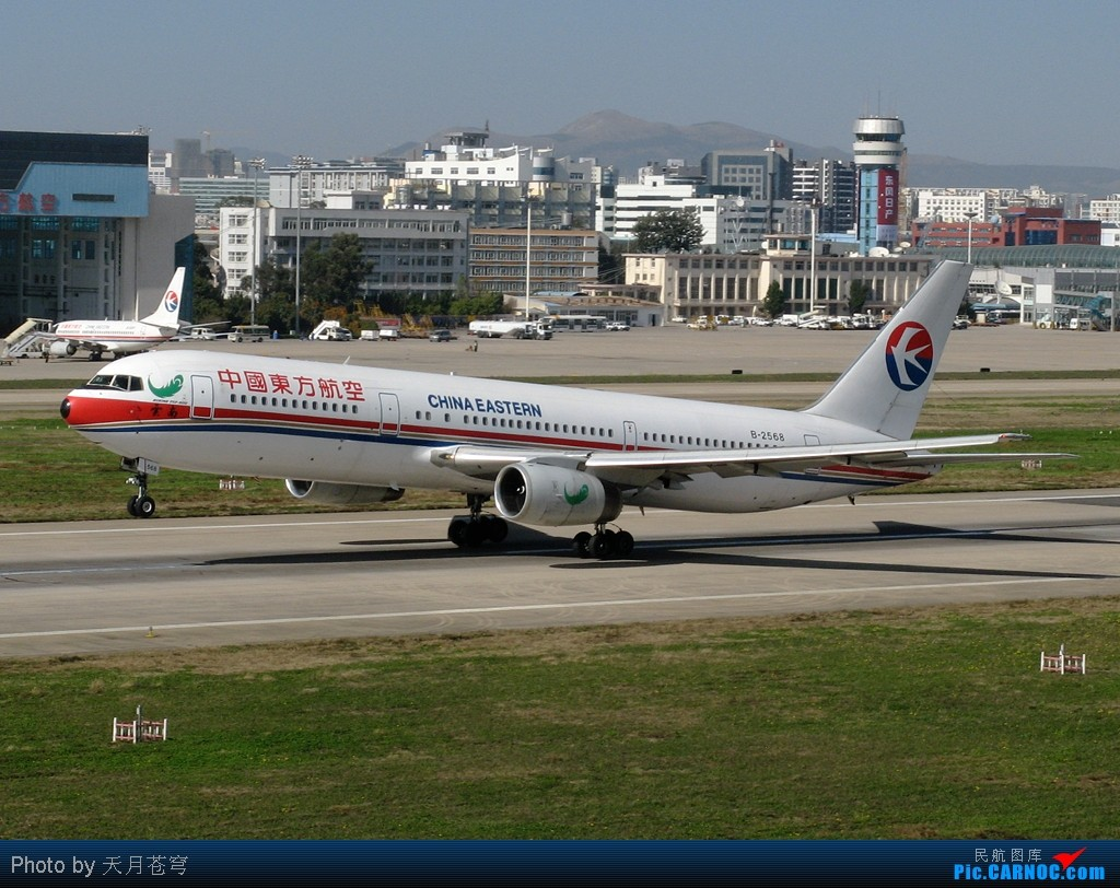 [原创]【KMG】又到一年生日时,不知不觉已近三块一, 时光如梭啊~~! BOEING 767-300 B-2568 中国昆明巫家坝机场
