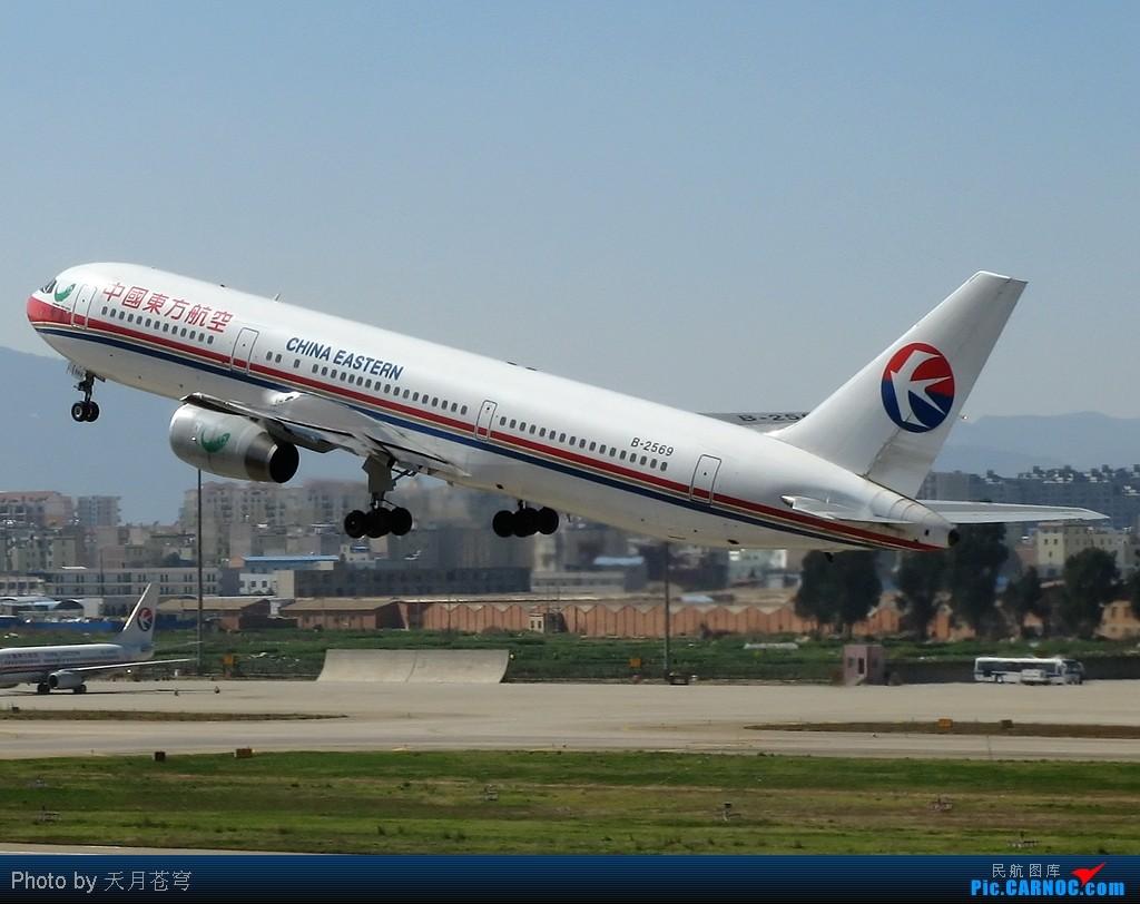 Re:[原创]【KMG】又到一年生日时,不知不觉已近三块一, 时光如梭啊~~! BOEING 767-300 B-2569 中国昆明巫家坝机场