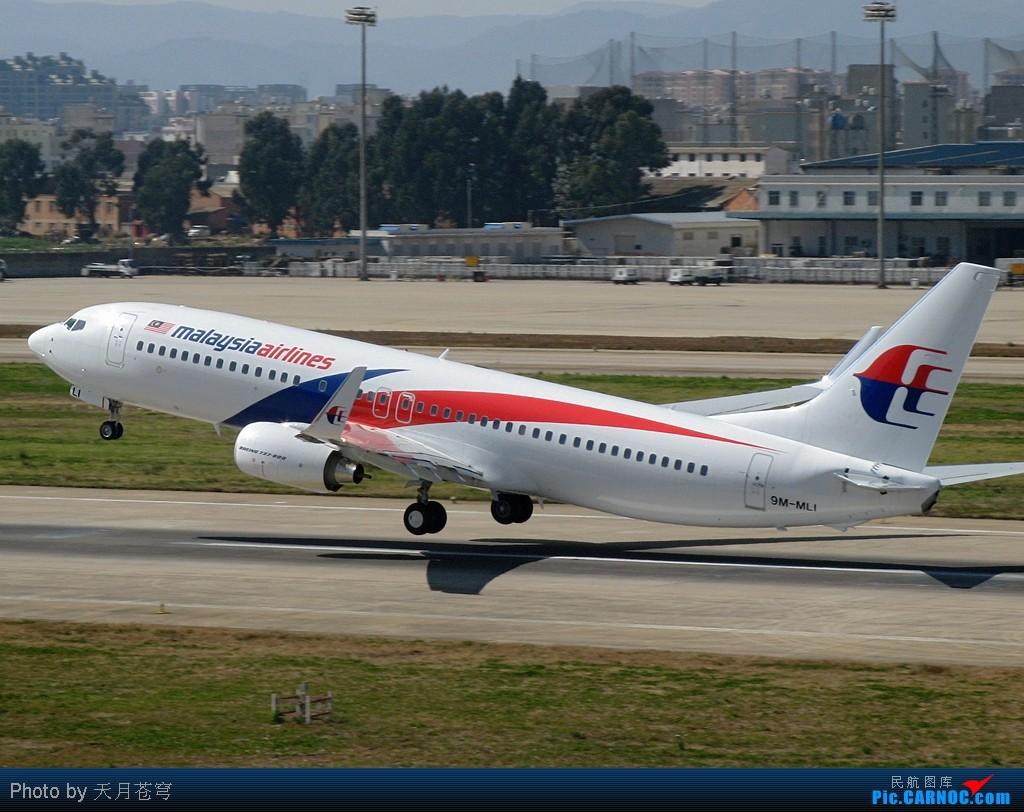 Re:[原创]【KMG】又到一年生日时,不知不觉已近三块一, 时光如梭啊~~! BOEING 737-800 9M-MLI 中国昆明巫家坝机场