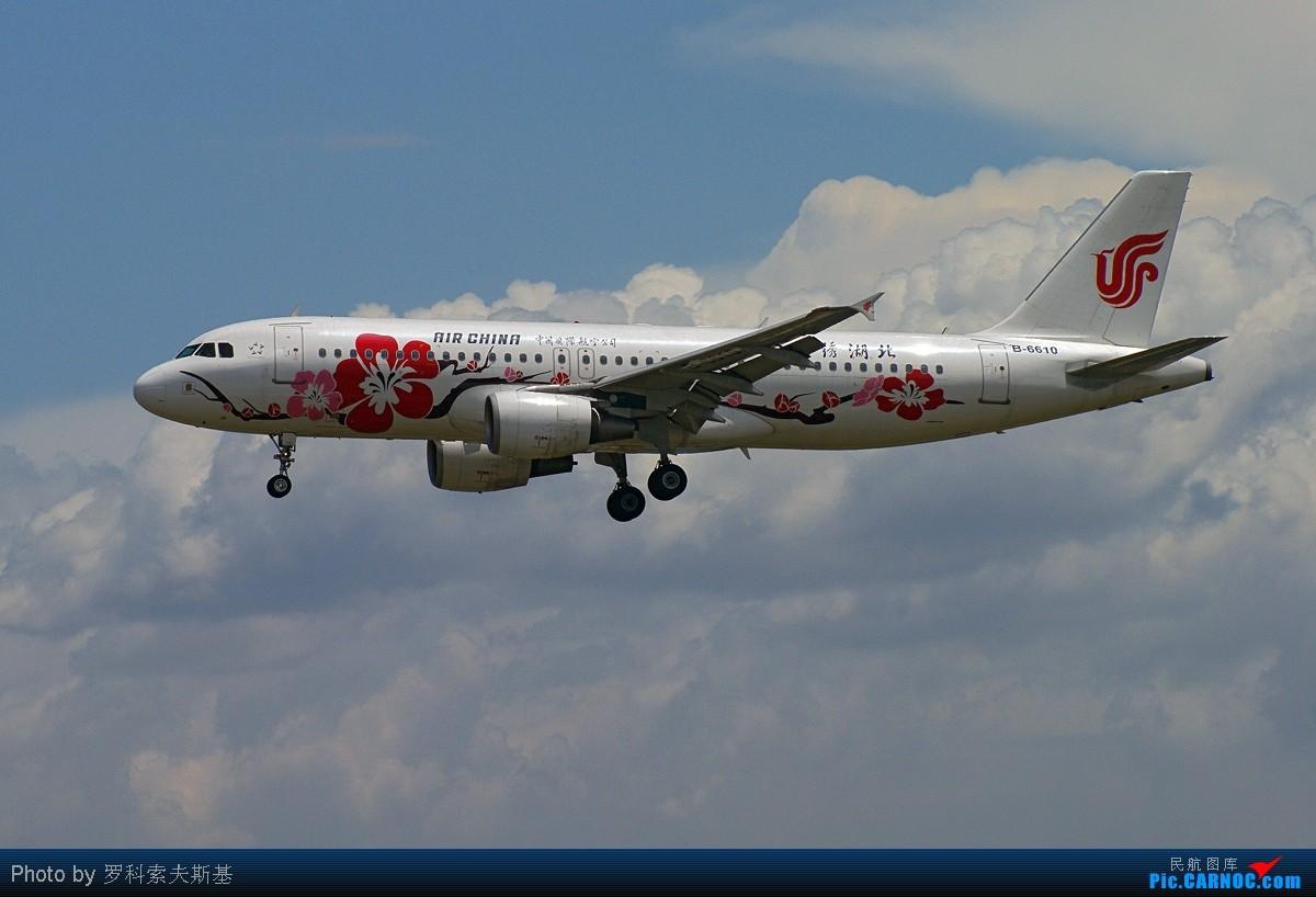 Re:[原创]【PEK】锦绣湖北降落36L和01 AIRBUS A320-200 B-6610 中国北京首都机场