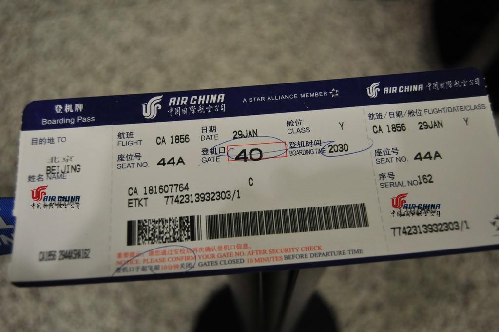江南/登机牌出来了,当天国航好多航班延误,好几个航班合并到这班了...