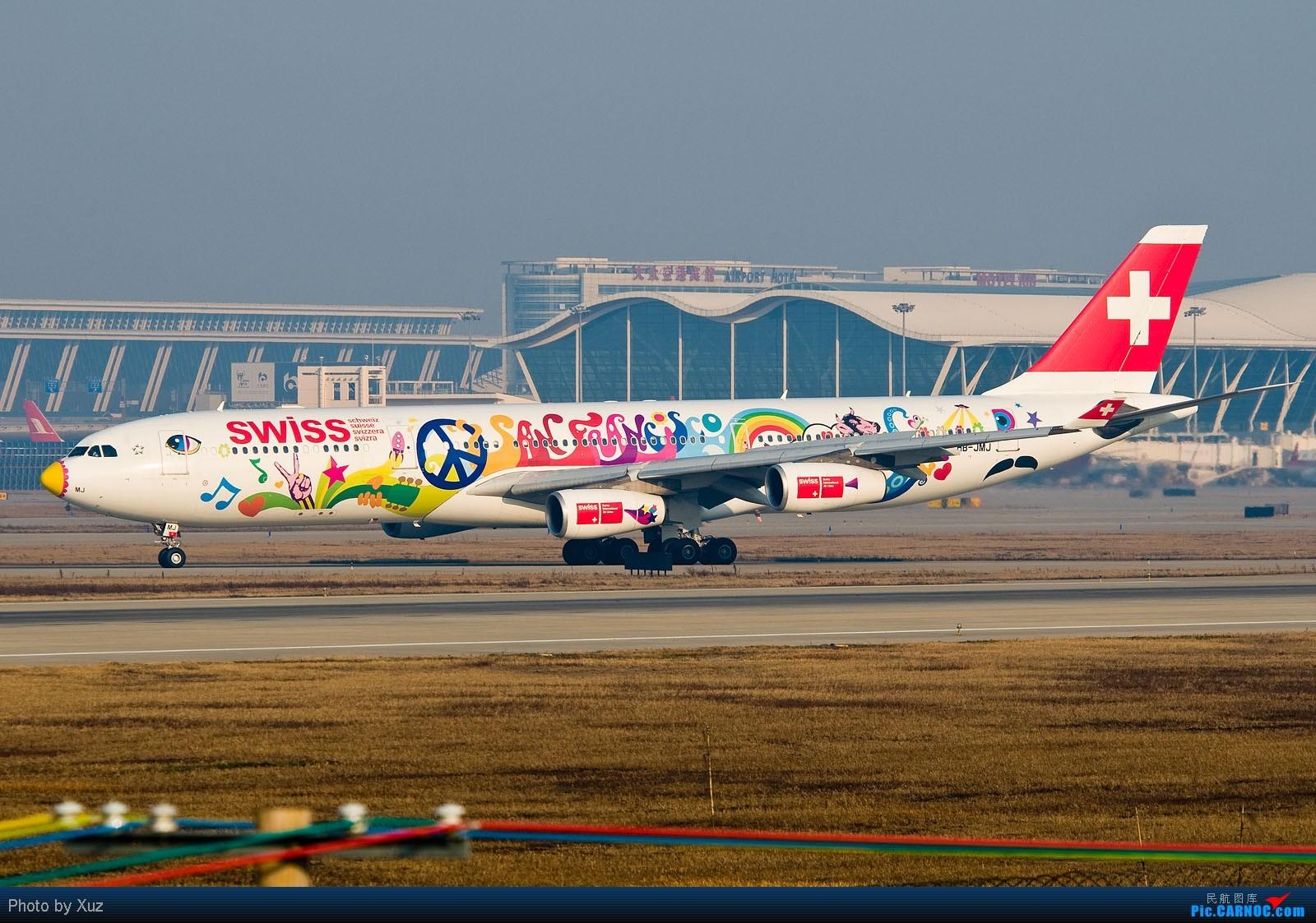 [原创]我来上海了,DJ来了广东,好东西不少 AIRBUS A340-300 HB-JMJ 中国上海浦东机场