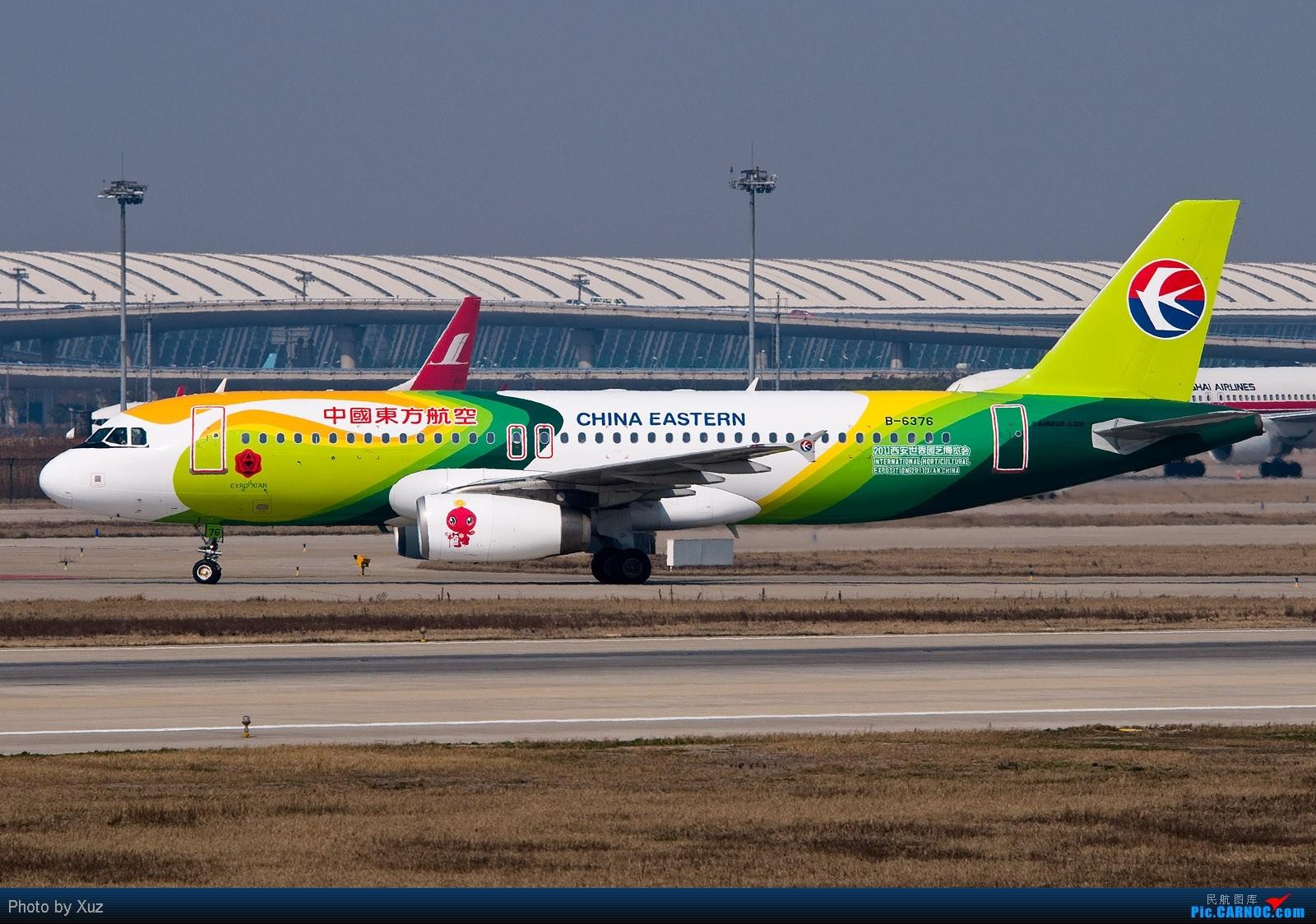 Re:[原创]我来上海了,DJ来了广东,好东西不少 AIRBUS A320-200 B-6376 中国上海浦东机场