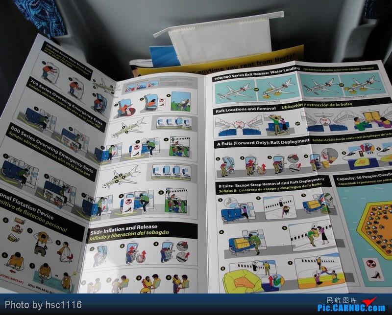 Re:[原创]纽约,华盛顿之行。关键词:Air Tran, Boeing 717, 无畏号航母,史密森航空博物馆,大雪延误,标题要长...