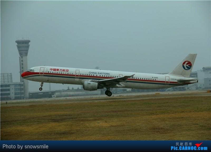 Re:[原创]【NKG】飞友聚会  爆人  爆天气  爆飞机 AIRBUS A321-200 B-2292 NKG