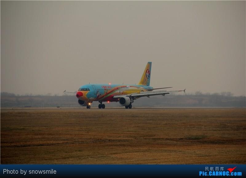 Re:[原创]【NKG】飞友聚会  爆人  爆天气  爆飞机 AIRBUS A320-200 B-6261 NKG