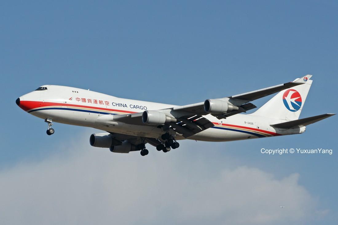 [原创]真的是 太久没拍灰机了 连发帖子都手生了 如果本帖图片引起您肠胃生理反应 请您谅解 BOEING 747-400 B-2426 中国北京首都机场