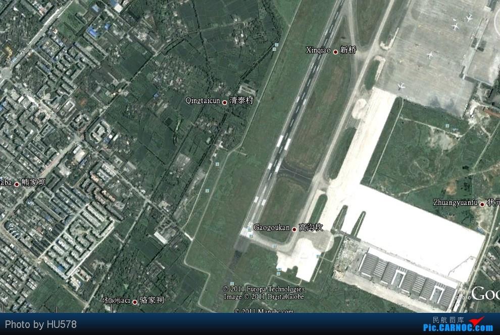 [原创]0402,CTU,西三门,万恶的铁网,神仙位不神仙    中国成都双流机场