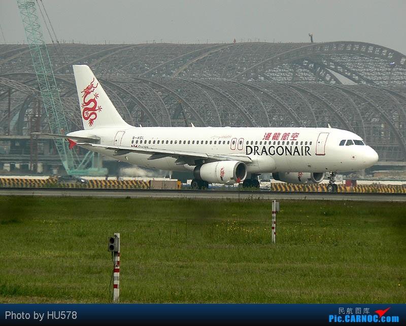 Re:[原创]0402,CTU,西三门,万恶的铁网,神仙位不神仙 AIRBUS A320 B-HSL CTU