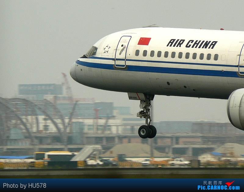 Re:[原创]0402,CTU,西三门,万恶的铁网,神仙位不神仙    中国成都双流机场