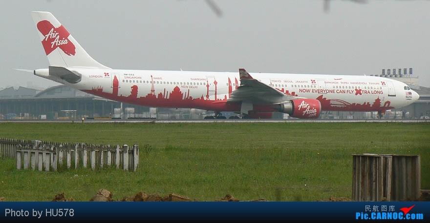 Re:[原创]0402,CTU,西三门,万恶的铁网,神仙位不神仙 AIRBUS A330 9M-XAA 中国成都双流机场