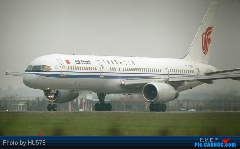 Re:[原创]0402,CTU,西三门,万恶的铁网,神仙位不神仙 BOEING 757-200 B-2820 中国成都双流机场