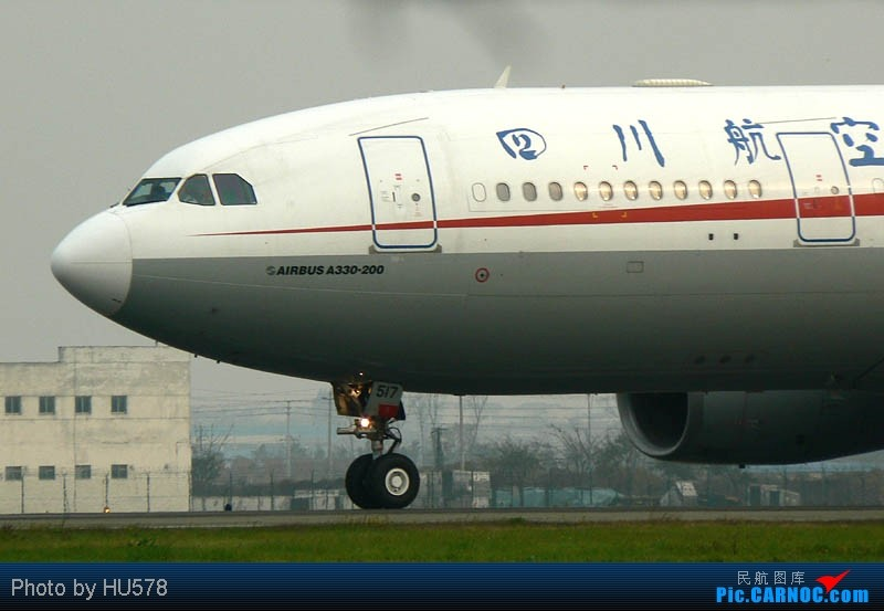 Re:[原创]0402,CTU,西三门,万恶的铁网,神仙位不神仙 AIRBUS A330-200 B-6517 中国成都双流机场