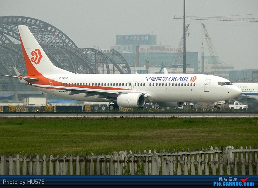Re:[原创]0402,CTU,西三门,万恶的铁网,神仙位不神仙 BOEING 737-800 B-5577 中国成都双流机场