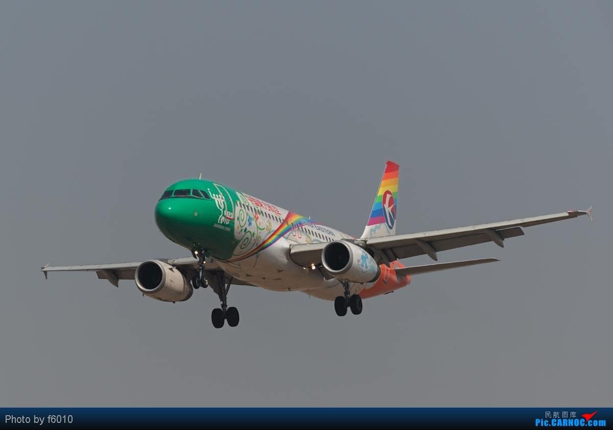 Re:[原创]【长春飞友会】桃仙机场拍机记----爆人为主,拍机为辅,奉献各种亮点 AIRBUS A320-200 B-6639 中国沈阳桃仙机场  飞友