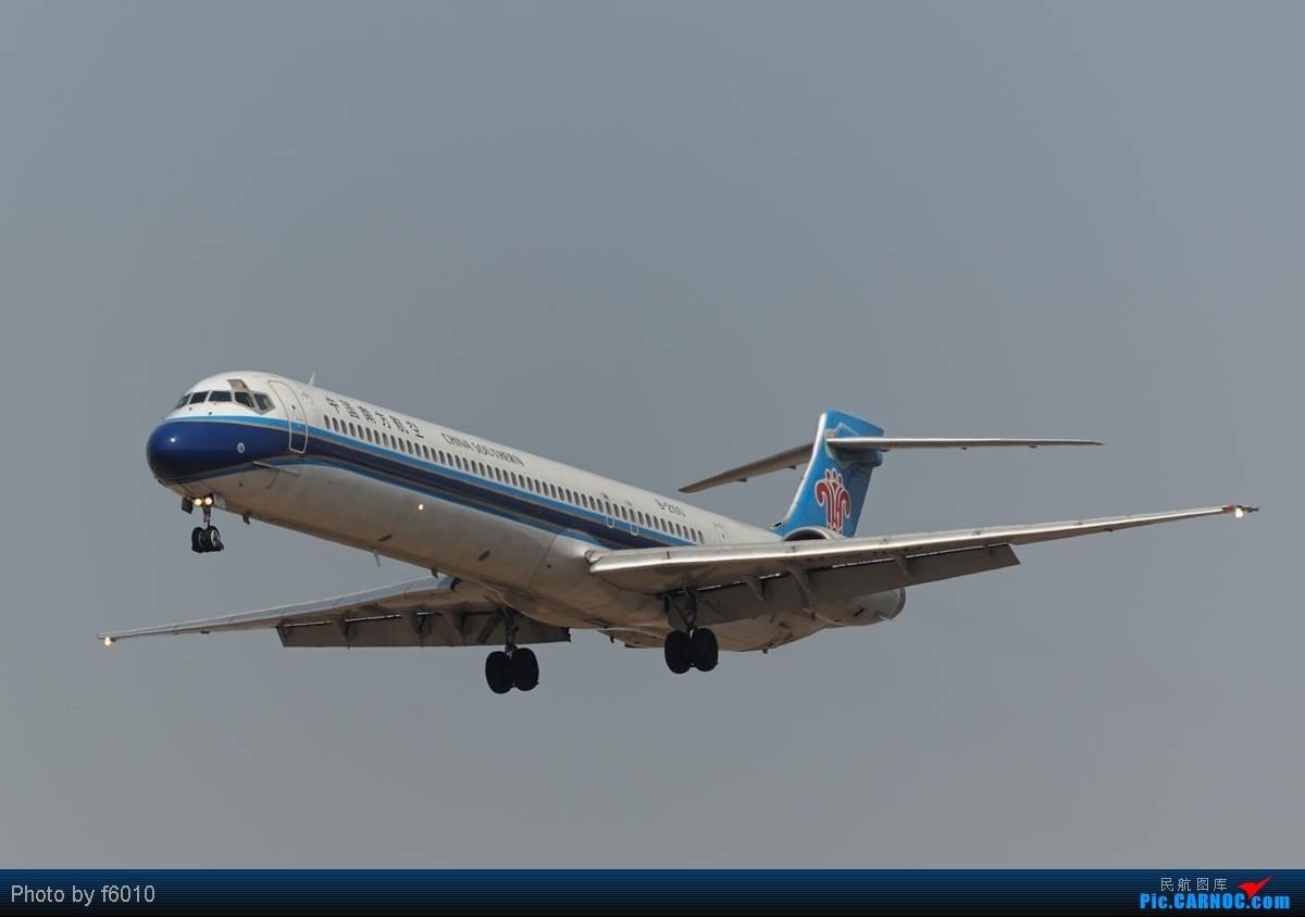 Re:[原创]【长春飞友会】桃仙机场拍机记----爆人为主,拍机为辅,奉献各种亮点 MCDONNELL DOUGLAS MD-90-30 B-2100 中国沈阳桃仙机场