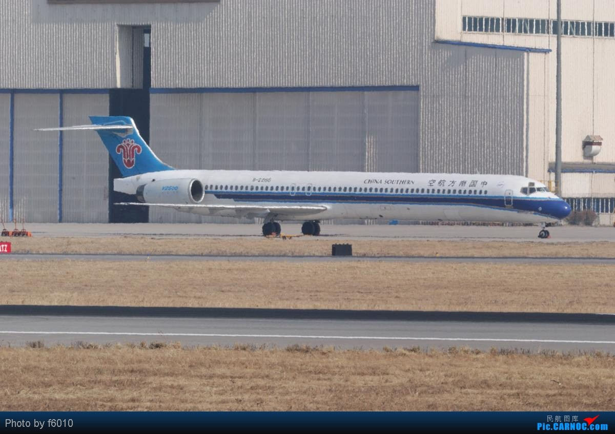 Re:[原创]【长春飞友会】桃仙机场拍机记----爆人为主,拍机为辅,奉献各种亮点 MCDONNELL DOUGLAS MD-90-30 B-2266 中国沈阳桃仙机场