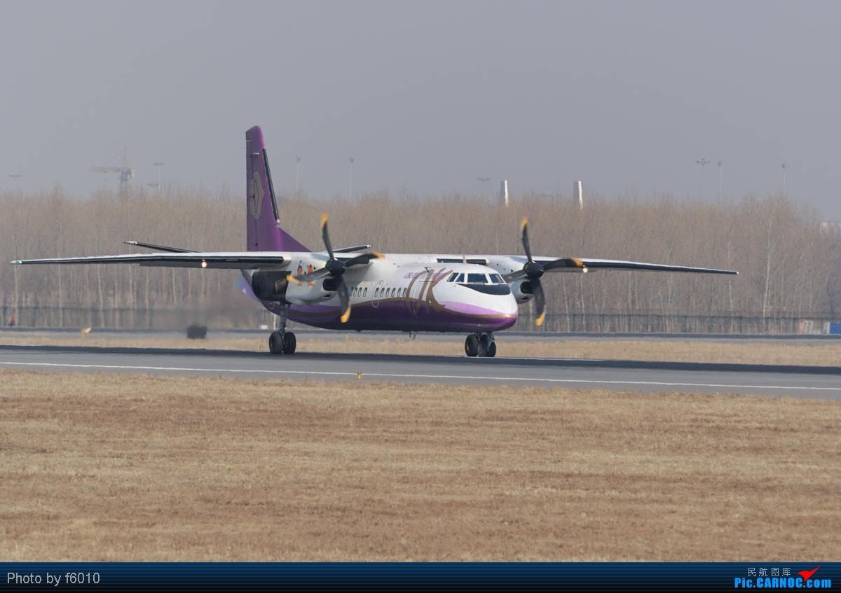Re:[原创]【长春飞友会】桃仙机场拍机记----爆人为主,拍机为辅,奉献各种亮点 XIAN AIRCRAFT INDUSTRY MA-60 B-3709 中国沈阳桃仙机场