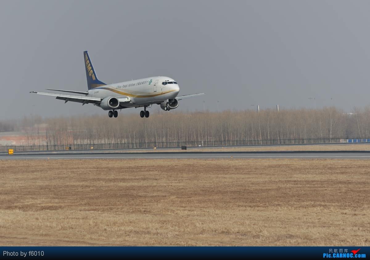 Re:[原创]【长春飞友会】桃仙机场拍机记----爆人为主,拍机为辅,奉献各种亮点 BOEING 737-400 B-2892 中国沈阳桃仙机场