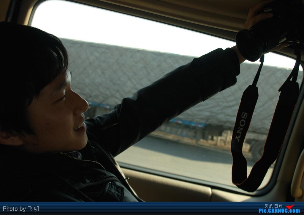 Re:[原创]【长春飞友会】小白走走停停--一路向前,记沈阳拍机之行     飞友