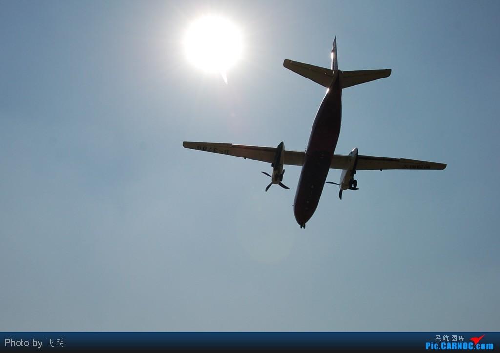 Re:[原创]【长春飞友会】小白走走停停--一路向前,记沈阳拍机之行 XIAN AIRCRAFT INDUSTRY MA-60 B-3709