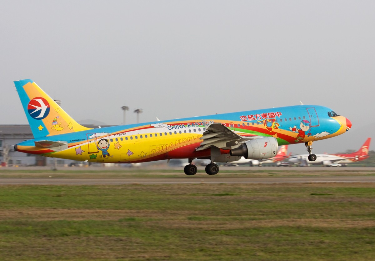 Re:[原创]东方有个上海 AIRBUS A320-200 B-6261 中国南京禄口机场