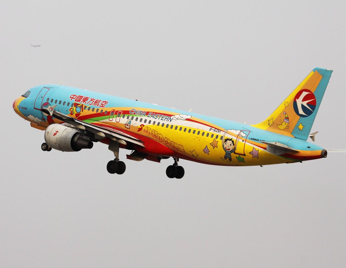 Re:[原创]无敌天 变成 小烂天,还好,还好…… AIRBUS A320-200 B-6261 中国南京禄口机场