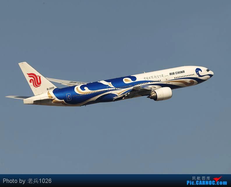 [原创]跑道01起飞,右转030. BOEING 777 B-2059 PEK