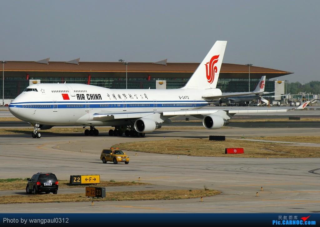 [原创]贴几长重量级的公务机-------几位首脑的座驾 BOEING 747-400 B-2472 北京首都国际机场