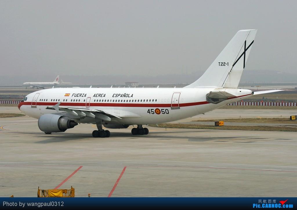 Re:[原创]贴几长重量级的公务机-------几位首脑的座驾 AIRBUS A310-304 T.22-1 北京首都国际机场