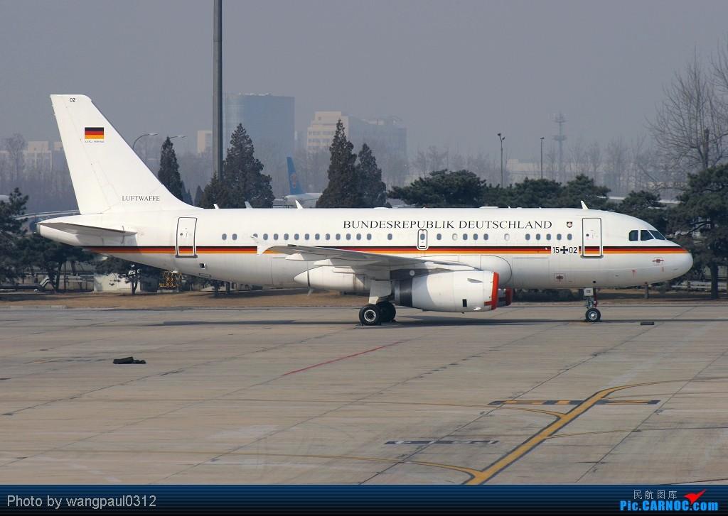 Re:[原创]贴几长重量级的公务机-------几位首脑的座驾 AIRBUS A319-133X(CJ) 15+02 北京首都国际机场
