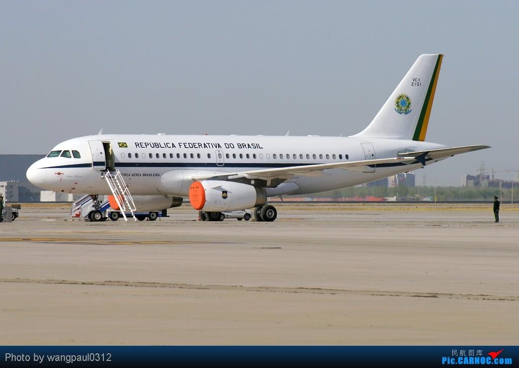 Re:[原创]贴几长重量级的公务机-------几位首脑的座驾 AIRBUS A319-133X VC-1A FAB2101 北京首都国际机场