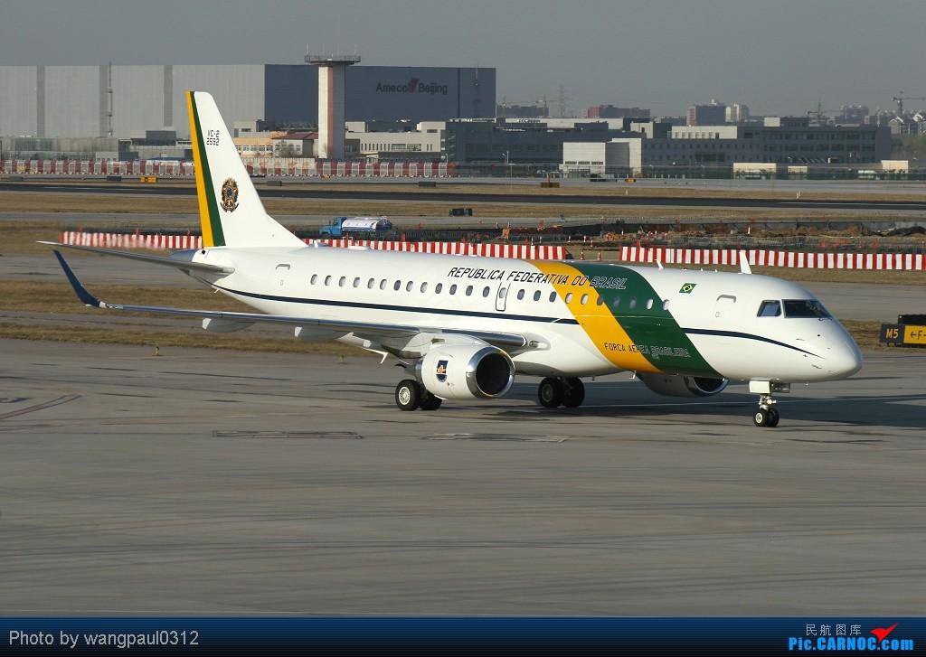 Re:[原创]贴几长重量级的公务机-------几位首脑的座驾 EMBRAER VC-2 (ERJ-190AR) FAB2592 北京首都国际机场