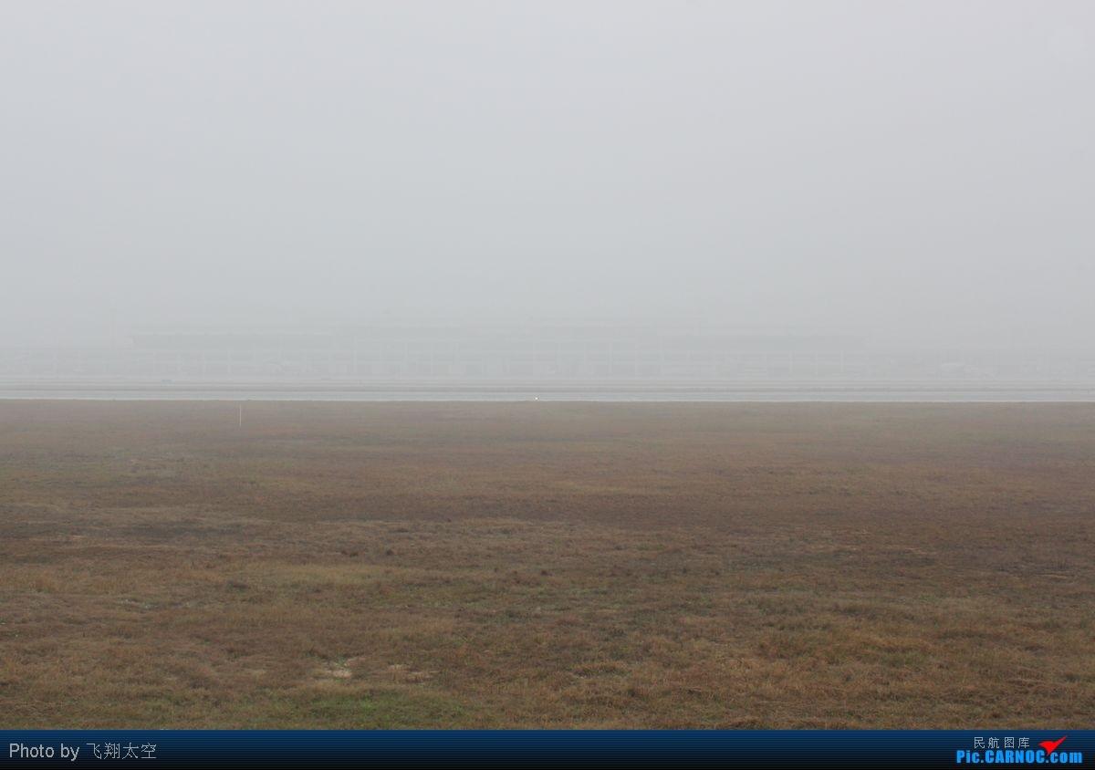 天空下起了毛毛细雨_[原创]【福州飞友会】冷饭....下雨天去机场,能见度很低,还下 ...