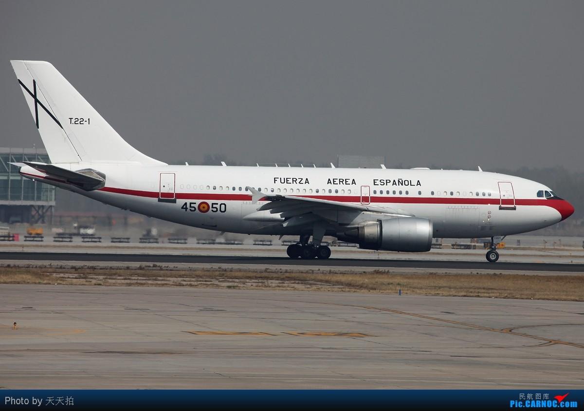 [原创]西班牙总统座驾韩国空军737落地后机窗外飘扬着中韩国旗 AIRBUS A310 T22-14550 中国北京首都机场