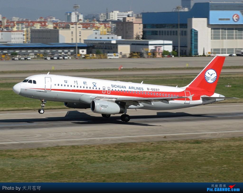[原创]【KMG】好久木有发图了,该露露脸了~~~ AIRBUS A320-200 B-6697 中国昆明巫家坝机场