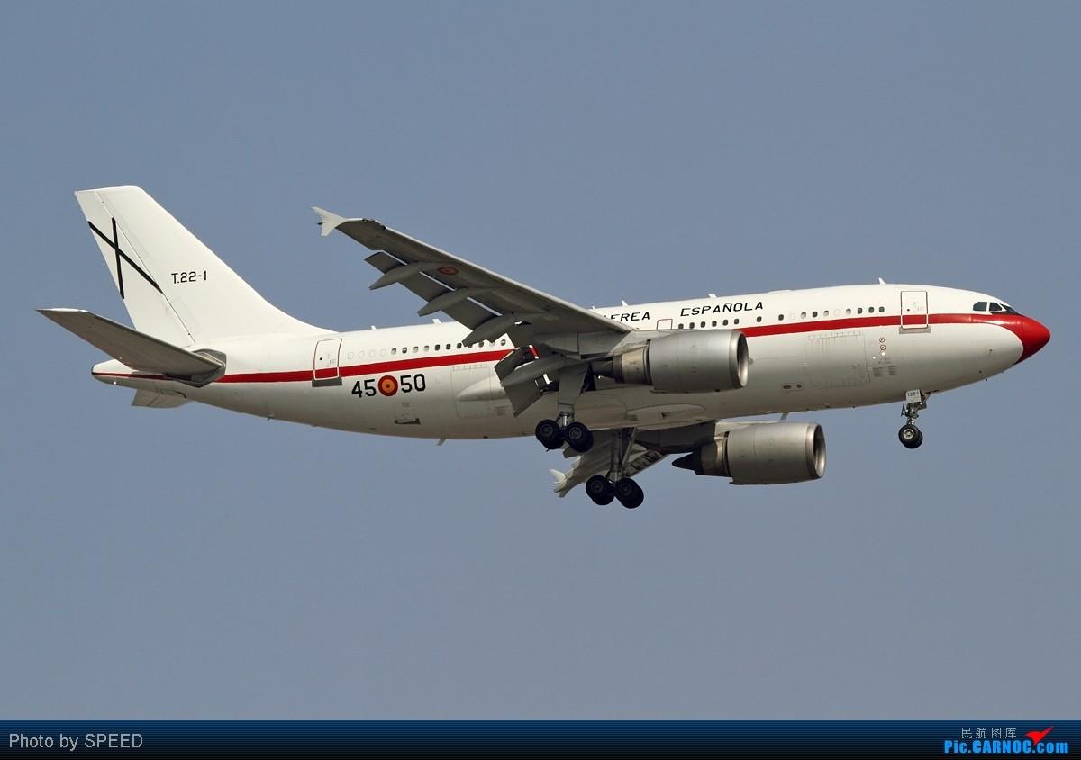 Re:[原创]怕什么来什么飞机来了跑道却换了,狂奔20公里为了巴西、西班牙、棒子的飞机,附赠联想广告机 AIRBUS A310 T22-1 北京首都国际机场