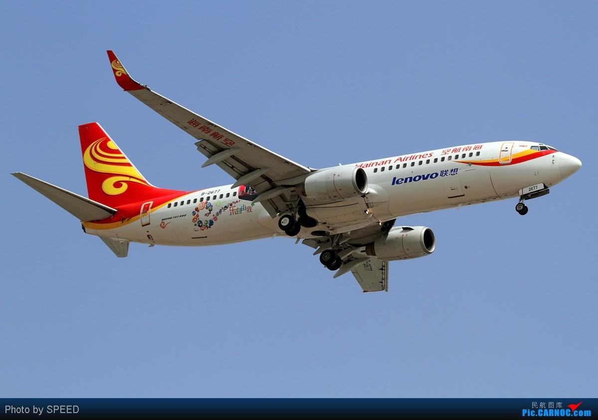 Re:[原创]怕什么来什么飞机来了跑道却换了,狂奔20公里为了巴西、西班牙、棒子的飞机,附赠联想广告机 BOEING 737-800 B-2677 中国北京首都机场