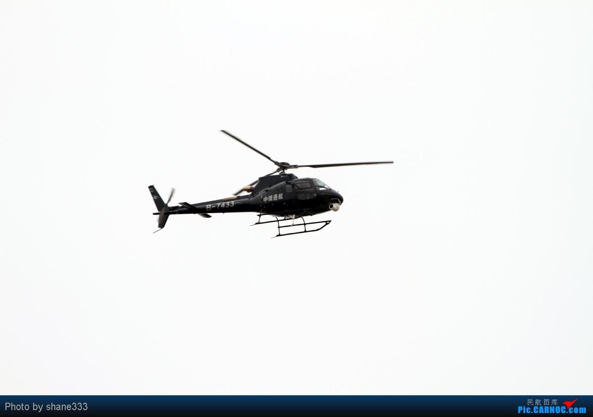 Re:[原创]【Shane拍车】2011 UBS F1 Shanghai Grand Prix~~给力的追焦。。哈哈 UNKOWN B-7433 SIC
