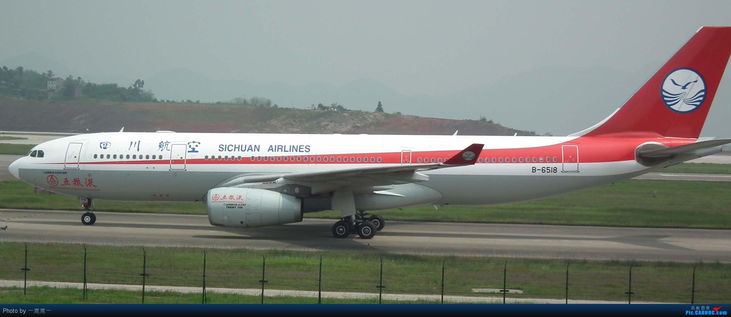 [原创]见或不见 AIRBUS A330-200 B-6518 重庆江北国际机场