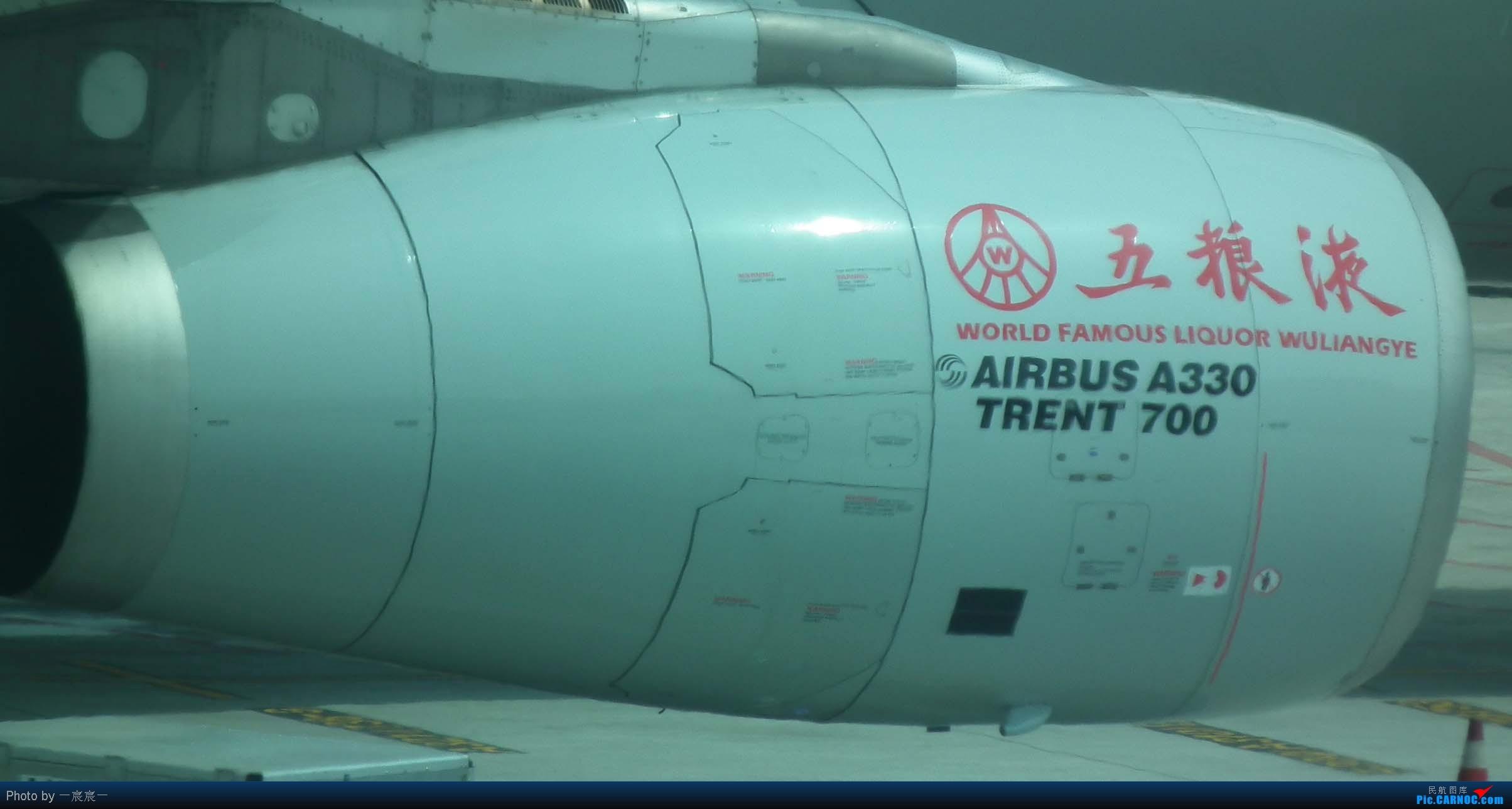 Re:[原创]见或不见 AIRBUS A330-200 B-6518 重庆江北国际机场
