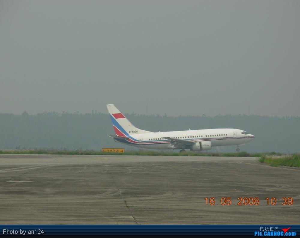 """Re:[原创]【NKG】第一次拍A340就收到""""大礼""""!和大家一起分享汉莎的惊险降落!    中国绵阳南郊机场"""