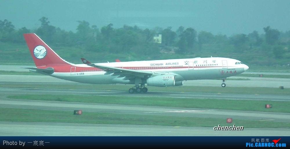 见或不见 AIRBUS A330-200 B-6518 重庆江北国际机场