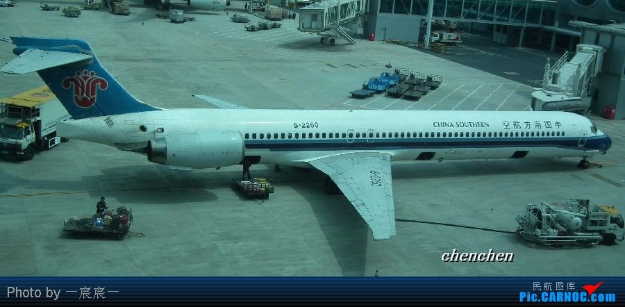 Re:[原创]见或不见 MCDONNELL DOUGLAS MD-90-30 B-2260 重庆江北国际机场