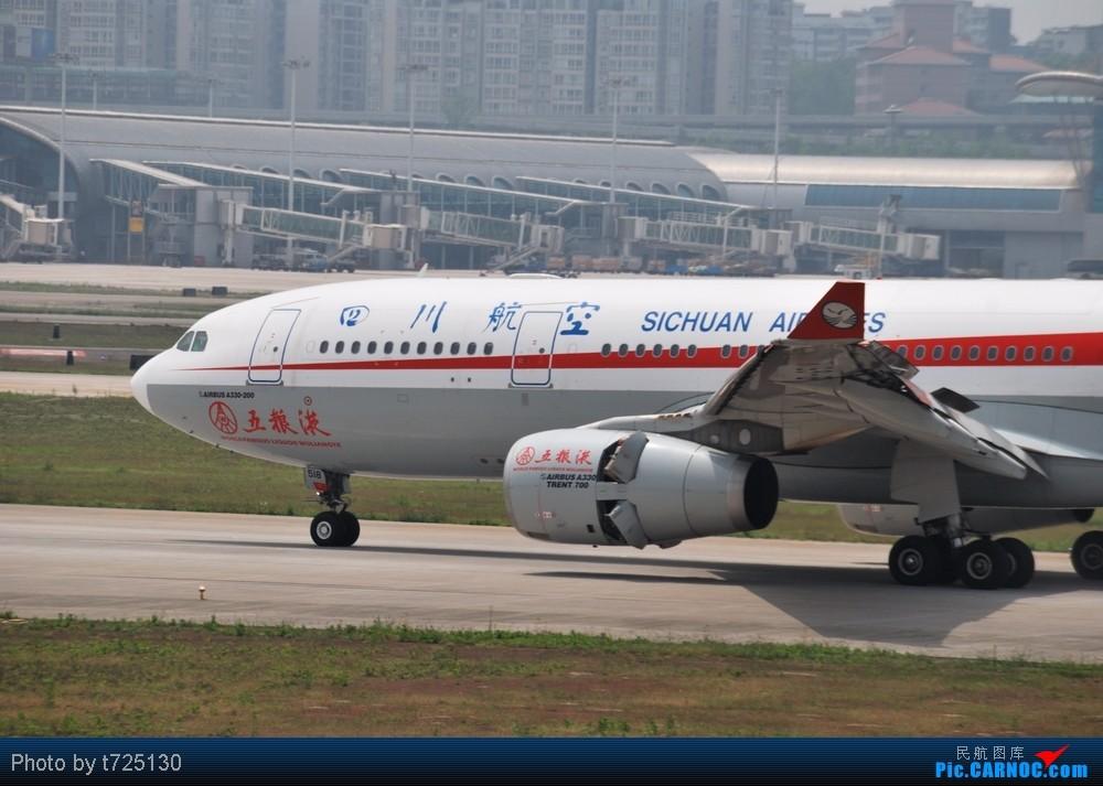 Re:[原创]见或不见 AIRBUS A330-200 B-6518 中国重庆江北机场