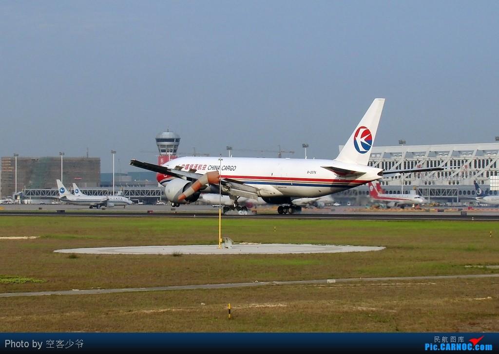 Re:[原创]【XMN】终于拍到CK的777F啦!好开心,虽然国泰的773爽约了~ BOEING 777 B-2076 中国厦门高崎机场