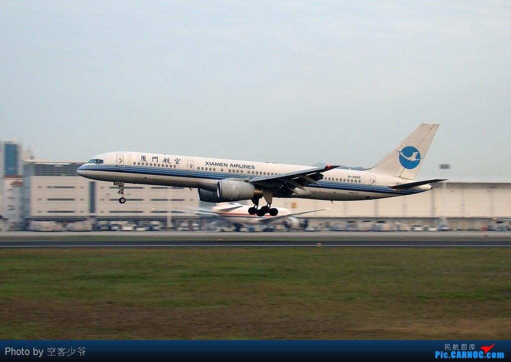 Re:[原创]【XMN】终于拍到CK的777F啦!好开心,虽然国泰的773爽约了~ BOEING 757-200 B-2869 中国厦门高崎机场