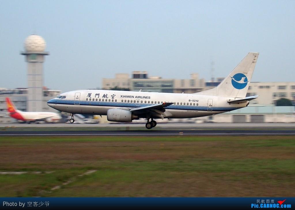 Re:[原创]【XMN】终于拍到CK的777F啦!好开心,虽然国泰的773爽约了~ BOEING 737-700 B-5212 中国厦门高崎机场