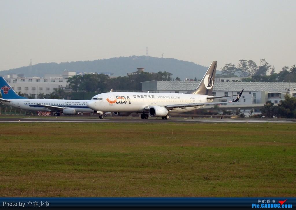 Re:[原创]【XMN】终于拍到CK的777F啦!好开心,虽然国泰的773爽约了~ BOEING 737-800 B-5335 中国厦门高崎机场