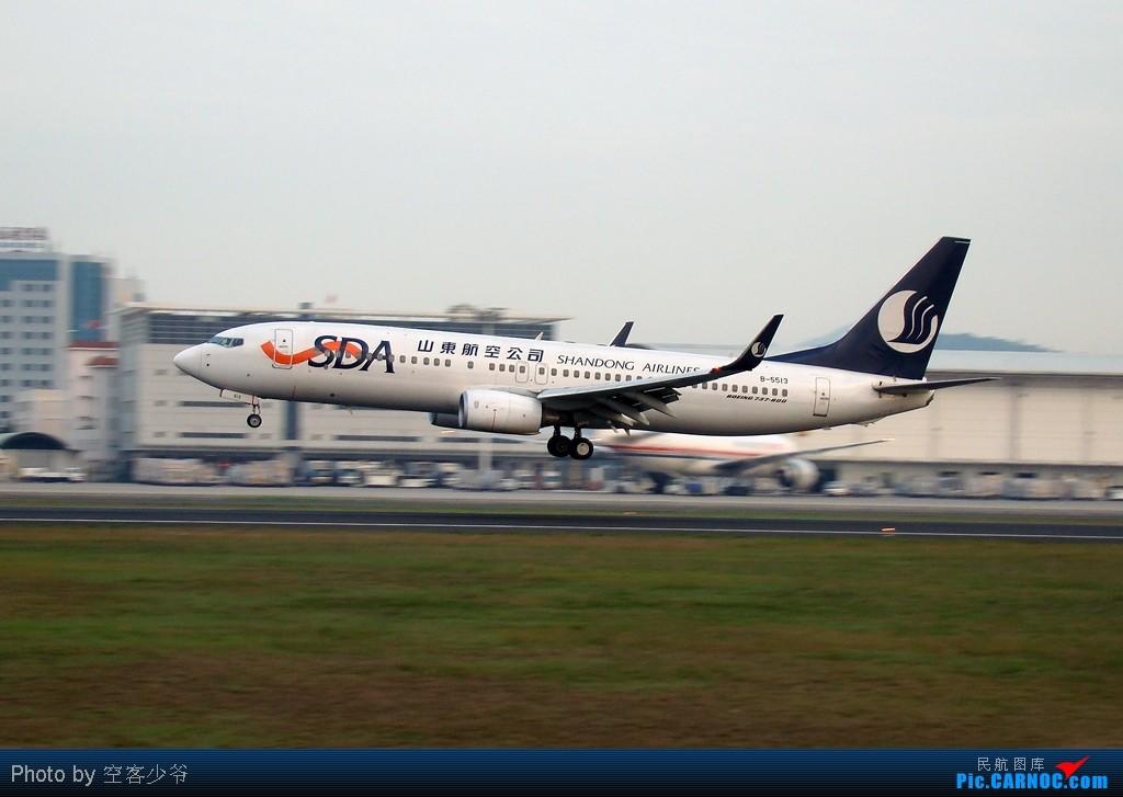 Re:[原创]【XMN】终于拍到CK的777F啦!好开心,虽然国泰的773爽约了~ BOEING 737-800 B-5513 中国厦门高崎机场